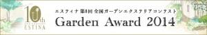 banner_award_670_114