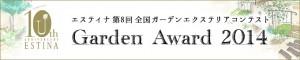 banner_award_680_136