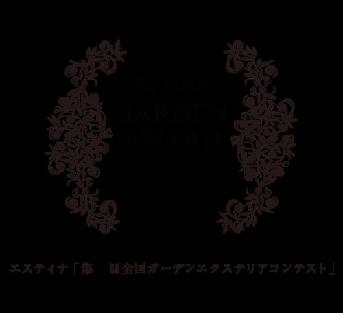 第10回アワードロゴ AWARD10